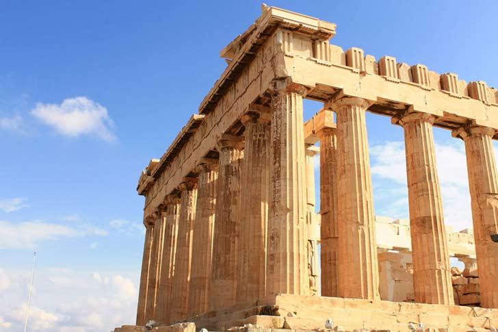 Ágora Antigua de Atenas