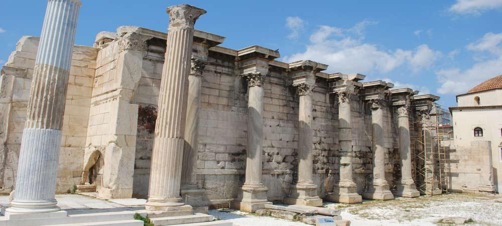 Biblioteca de Adriano Atenas