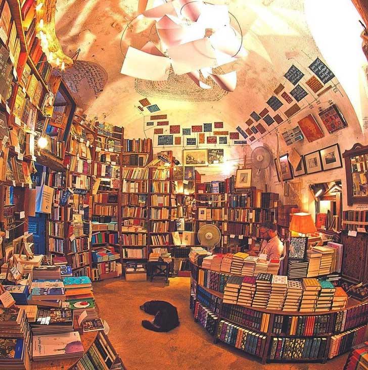 Librería Atlantis